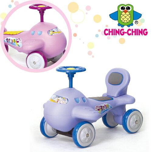 飛機學步車(助步車.滑步車.滑行車.玩具車.嘟嘟車.ST安全玩具童車.騎乘玩具.後控四輪車.碰碰車.兒童遊戲.推薦.哪裡買)P072-CA13