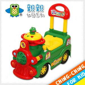 火車學步車(綠)(兒童助步車.ST安全玩具.寶寳滑行車手推車.滑步車學行車.四輪推車.騎乘玩具車)P072-RT422G