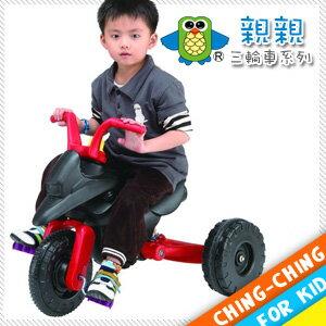 避震彈力摩托車(兒童三輪車.兒童腳踏車三輪自行車.輔助輪.重型機車.兒童車.推薦哪裡買)P072-TR10
