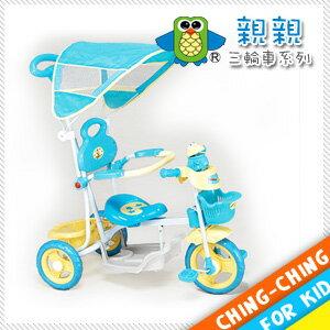 快樂蛙兒童三輪車(藍)(兒童腳踏車三輪自行車.手推車.輔助輪.兒童車.騎乘車.專賣店推薦哪裡買)P072-XG3105GP013