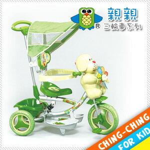 風車小狗三輪車(綠)(兒童腳踏車三輪自行車.手推車.輔助輪.兒童車.騎乘車.專賣店推薦哪裡買)P072-XG3403BPA028