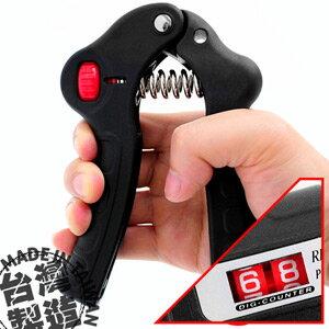 台灣製造HAND GRIP計次握力器(10~30公斤調節)計數可調式握力器.運動健身器材.推薦哪裡買P260-SD270