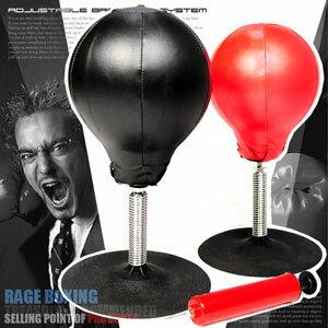 拳擊出氣球(拳擊沙包.拳擊包.拳擊座練習器.拳擊練習器.有氧拳擊座.打擊練習器.推薦.哪裡買)