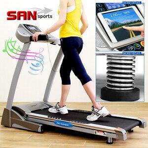 【SAN SPORTS 山司伯特】自動揚升2.5HP電動跑步機(時速達16公里.12組避震墊)電跑美腿機.走步機散步機.推薦哪裡買C128-845G 0