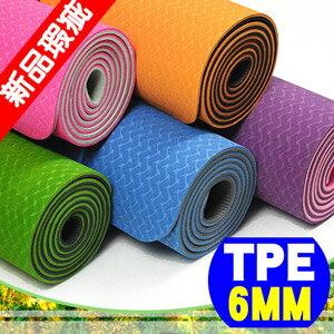 新品瑕疵隨機出貨★TPE環保6MM雙色瑜珈墊(贈送收納背袋)運動墊止滑墊防滑墊地墊C155-159--Z