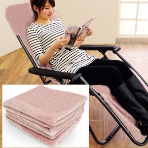 冬季首選保暖躺椅布套(座墊坐墊椅墊保暖墊.無段式休閒椅涼椅座椅套.折疊椅折合椅布套) C168-941