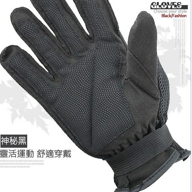 膠殼纖皮健身手套(運動手套.全指手套.防曬手套防晒手套.防滑手套止滑手套.自行車機車騎士手套.推薦哪裡買)E006-0024 2
