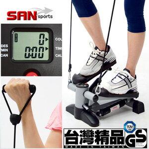 【SAN SPORTS 山司伯特】台灣製造 超元氣翹臀踏步機(拉繩款)美腿機.有氧運動健身器材.推薦哪裡買便宜M00111