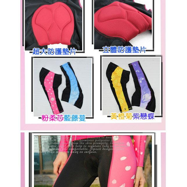 【sporty】紫色女性四針六分車褲.自行車.腳踏車.卡打車.單車.小折.騎行服P082-C0199 1