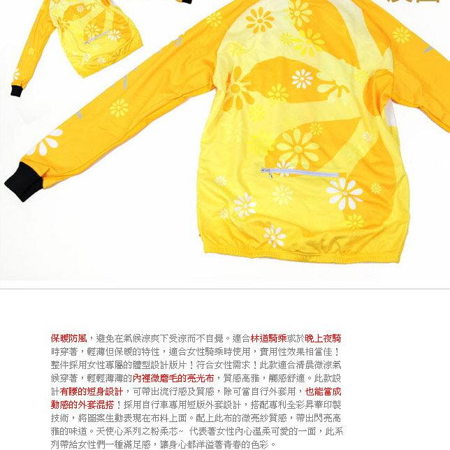 【sporty】女用保暖薄外套.自行車.腳踏車.卡打車.單車.小折.車衣.騎行服P082-C0215 1