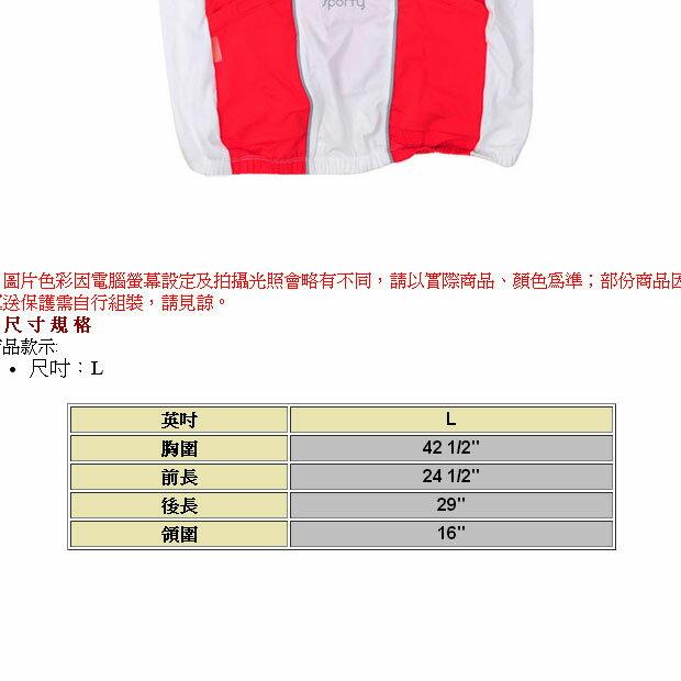 【sporty】男用反光短袖自行車衣.自行車.腳踏車.卡打車.單車.小折.騎行服P082-C0334 1