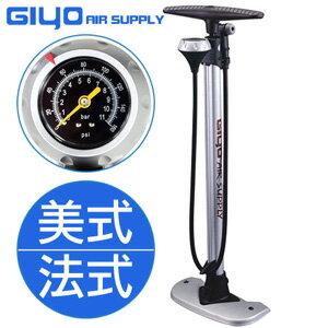 【GIYO】台灣製造直立式高壓打氣筒(美式法式+氣壓錶)打氣桶.充氣筒充氣桶.充氣磊充氣泵.手動幫浦PUMP.適用自行車腳踏車單車卡打車小摺.P219-227466