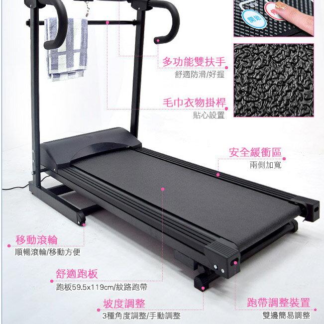 台灣製造 黑金鋼電動跑步機+送贈品(福利品)(時速達16公里.6組避震墊)電跑美腿機.運動健身器材.便宜推薦哪裡買MP267-7705--A 1