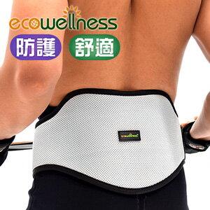 【ecowellness】強化舉重腰帶(健身腰帶深蹲腰帶.舉重量訓練腰帶.腰部防護腰帶.硬拉推舉重帶運動防護具.推薦哪裡買)C010-2560E