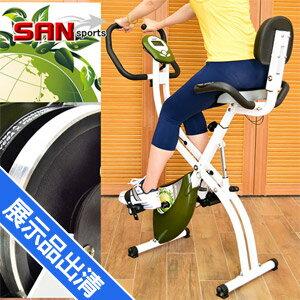百變飛輪式磁控健身車(展示品出清)(室內折疊腳踏車.摺疊美腿機.運動健身器材.推薦哪裡買)C082-919--Z