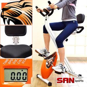【SAN SPORTS 山司伯特】背靠大椅!寶獅X折疊健身車(室內腳踏車.摺疊美腿機.運動健身器材.推薦哪裡買)C082-921