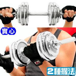 單握雙握51CM短槓心(槓鈴啞鈴短桿心.重力舉重量訓練.運動健身器材.推薦哪裡買)C113-011