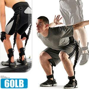 60磅LATEX乳膠彈跳訓練帶(綁腿彈力繩+舉重腰帶)彈力帶拉力繩拉力帶拉力器.擴胸器腳踝美腿機臂力器.運動健身器材.推薦哪裡買 C109-1551 0