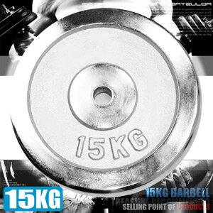 時代廣場:15KG電鍍槓片(單片15公斤槓鈴片啞鈴片.重力舉重量訓練.運動健身器材.推薦哪裡買)C113-A1500