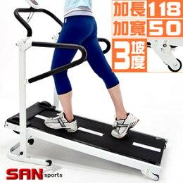 扶手 飛輪跑步機 美腿機 摺疊收納 電動跑步機 運動健身器材 推薦