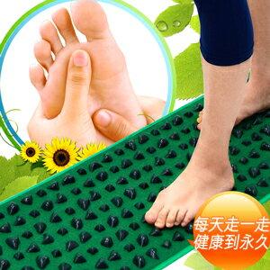 居家仿鵝卵石路健康步道^(腳底按摩墊按摩步道.腳踏墊足底足部按摩腳墊.踩踏 健康之路 哪裡