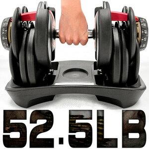調整52.5磅智慧啞鈴^(15種可調式^)52.5LB槓鈴.舉重量訓練機. 健身器材. 哪