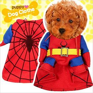 蜘蛛人造型寵物裝(萬聖節斗篷套裝.披風寵物衣.寵物衣服寵物服裝.小狗衣服貓衣服.用品.推薦哪裡買)E118-A16