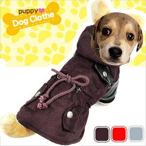 束腰仿鹿皮絨大衣寵物裝^(寵物外套寵物衣.寵物衣服寵物服裝.小狗衣服貓衣服.用品. 哪裡買