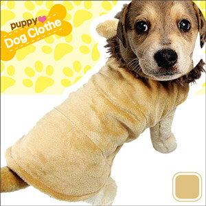 立體可愛獅子寵物裝(寵物服.寵物衣.寵物衣服寵物服裝.小狗衣服貓衣服.用品.推薦哪裡買)E118-A47