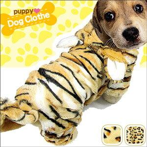 老虎豹紋變身寵物裝(寵物服.寵物衣.寵物衣服寵物服裝.小狗衣服貓衣服.用品.推薦哪裡買)E118-A61