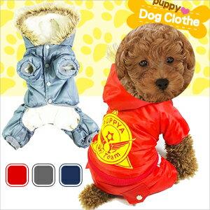 滑雪棉保暖寵物裝(寵物服.寵物衣.寵物衣服寵物服裝.小狗衣服貓衣服.寵物用品.推薦哪裡買)E118-A92