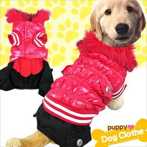 大紅色泡泡保暖寵物裝(寵物服.寵物衣.寵物衣服寵物服裝.小狗衣服貓衣服.寵物用品.推薦哪裡買)E118-A93