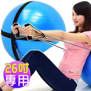 固定瑜珈球彈力繩 P260~070265 ^(26吋 拉繩^)韻律球彈力帶.彈力球拉力繩.