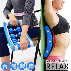 台灣製造 舒背樂按摩墊(瑜珈滾輪按摩珠盤.按摩球按摩椅墊.伸展機美背機.腳底按摩器材按摩機器.算盤珠滾珠推薦哪裡買)P260-MS01