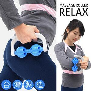 台灣製造 瑜珈滾輪棒按摩珠手把(指壓按摩棒瑜珈棒.按摩球美人棒滾輪珠.運動健身按摩器材.似算盤珠滾珠.推薦哪裡買)P260-MS02