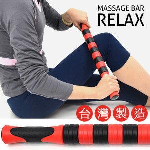 台灣製造 瑜珈滾輪棒按摩棒(指壓瑜珈棒美人棒瑜珈柱滾筒.運動按摩器材MASSAGE BAR按摩棍.推薦哪裡買)P260-MS069