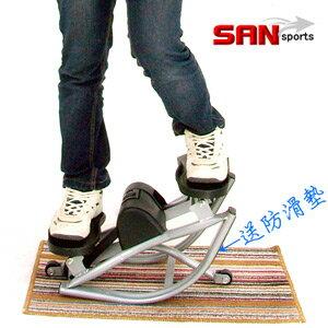 ~SAN SPORTS 山司伯特~U型左右踏步機^( 防滑墊^)平衡階梯踏板.全能活氧美腿