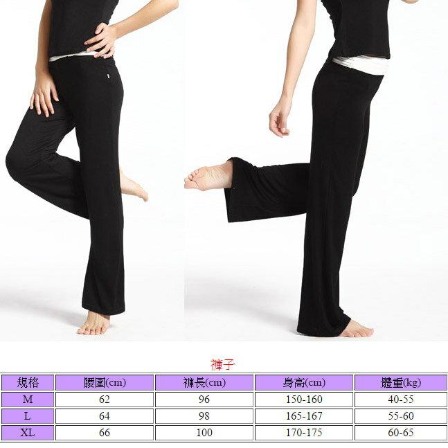 【DENLUS】天蠶絲有氧韻律瑜珈運動套裝(DL109202上衣+DL109801褲子) .健身.有氧 1