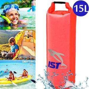 ~IST~15L環保防水收納袋^(小^)^(15公升收納包.旅行防水包.潛水防水袋.戶外沙