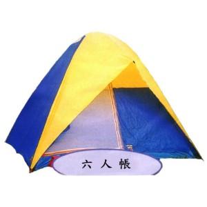 六人高級雙門帳蓬.露營用品.戶外用品.登山用品.蒙古包.帳棚