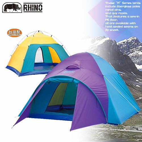 [RHINO 犀牛]四季用豪華四人帳-附前庭.露營用品.蒙古包.帳篷