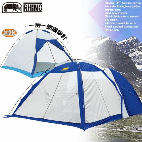 [RHINO 犀牛]六人雙峰帳(一房一網屋).露營用品.六人帳篷