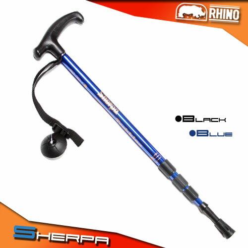 [RHINO 犀牛] 雪巴四節拐杖式登山杖.露營用品.登山用品P102-S781