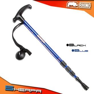 [RHINO 犀牛] 雪巴四節拐杖式登山杖.露營用品.登山用品