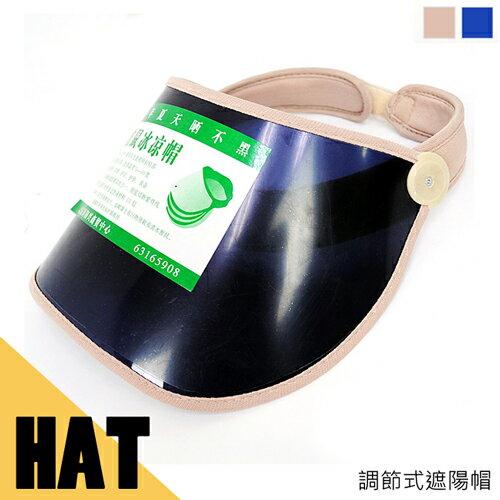 酷鼠冰涼帽(調節式遮陽帽子.太陽帽.運動帽.休閒帽.防風帽.登山旅遊用品.推薦)B07