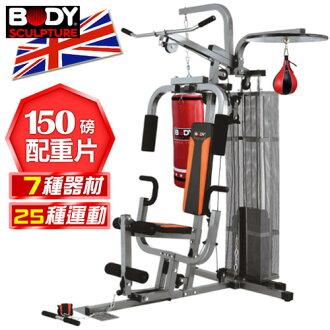 【BODY SCULPTURE】BMG-4410 拳擊綜合重量訓練機(舉重床.拳擊沙包袋.速度球訓練座.蝴蝶機.划船機.推薦)