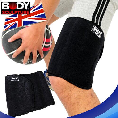 【BODY SCULPTURE】調整式彈性透氣護大腿.伸縮式大腿套.束大腿.腿部運動護具.推薦