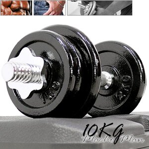 10KG槓鈴片套組(贈送收納盒)傳統槓片.可調式10公斤啞鈴.舉重量訓練.運動健身器材.便宜c113-3610