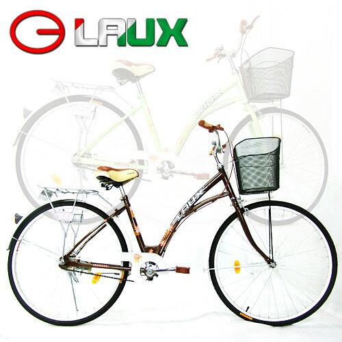 【LAUX 雷克斯】經典時尚 26吋淑女車及自行車.腳踏車.卡打車.單車(95%組裝完成)