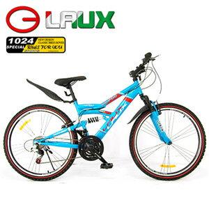 【LAUX 雷克斯】哈佛 26吋18速避震登山車及自行車.卡打車.單車(95%組裝完成)
